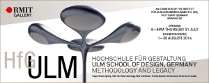ULM_E-banner