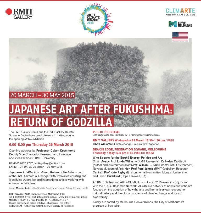 FukushimaEvite_Final