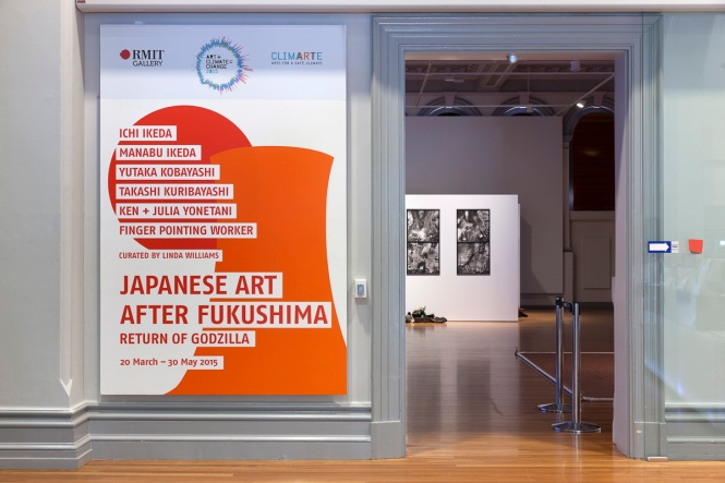 Japanese Art After Fukushima: Return of Godzilla, RMIT Gallery 20 Mar 2015 - 30 May 2015. Image - Mark Ashkanasy