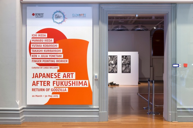 RMIT Gallery 20 Mar 2015 - 30 May 2015 Japanese Art After Fukushima: Return of Godzilla: photo by Mark Ashkanasy, 2015